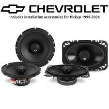 silverado speakers for sale ebay