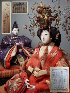 JAPANESE C1913 ANTIQUE PAIR HINA NINGYO EMPREROR EMPRESS DOLL GOFUN WOOD KIMONO