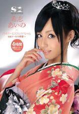 Aino Kishi 240Min Japanese DVD Gravure Japan Japanese idol video