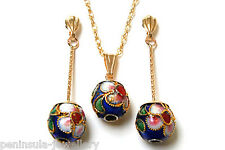 9ct Gold Blue Chinese Ball Pendant and Earring Set Gift Boxed Made in UK