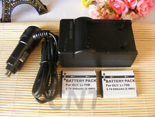 2X Li-70B  Battery &  Charger kits for Olympus VG-140 VG-150 VG-160 X-940 VG-110