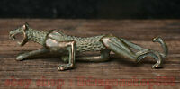 """Sculpture de statue de panthère léopard de 2,4 """"en bronze chinois antique"""