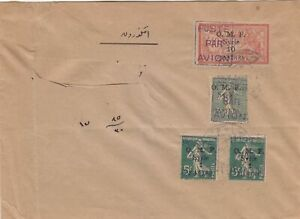 SYRIA 1920 AIR MAIL STAMPS ON COVER  FROM HALEP  TO ALEXANDRETTE (YV.2XA1+A2+A3)