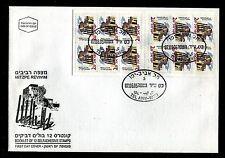 Israel FDC 2005 Historic Sites Mitzpe Revivim booklet. x20082