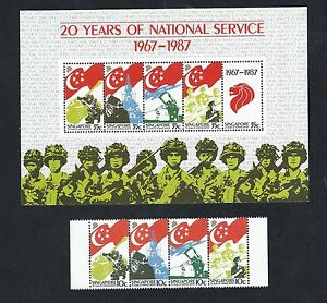 Stamps- 1967-1987 Singapore stamps 20-Years of National Service stamp + MS MNH