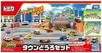 TAKARA TOMY TOMICA TOWN System Car Road Kit (Tomica car not included) New Japan