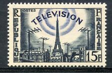 STAMP / TIMBRE FRANCE NEUF N° 1022 * LA TELEVISION / NEUF CHARNIERE