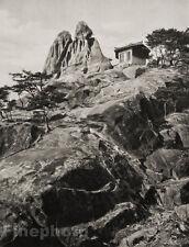 1929 KOREA Vintage Photo Gravure SEOUL ROCK LANDSCAPE Asian Fine Art By ESTORFF