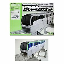 TOMY Plarail Expo limited Tokyo Monorail Toy Train 10000 form set Japan new .