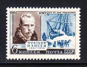 Soviet Russia 1961 MNH Sc 2557 Mi 2570 Fridtjof Nansen,Norwegian Polar explorer
