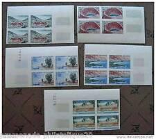 MADAGASCAR timbre-stamp Yvert et Tellier n°365 à 369 non dentelés-Bloc de 4-n**