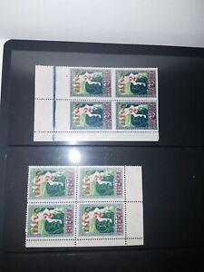 Latvia Lettland rare error stamps block lot