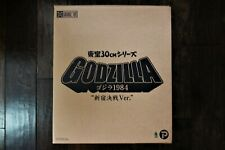 NEW X-Plus 30cm Series GODZILLA 1984 RIC Shinjuku Decisive Battle LIGHT UP MISB