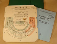 SOVIET Radiation Calculator nuclear explosion Geiger USSR NEW #502
