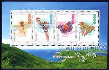 1998 Hong Kong Kites Mini Sheet Stamps Mint NH