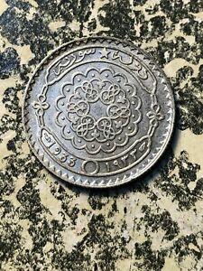 1933 Syria 25 Piastres Lot#JM1790 Silver! High Grade! Beautiful!