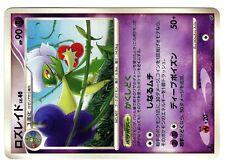 POKEMON JAPANESE CARD CARTE RARE N° 037/092 ROSERADE 1ed