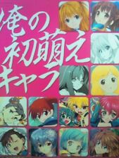 Ore no Moe Character Japanese Booklet Anime Evangelion Street Fighter Asuka Mp