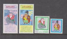 Japan 1992 Year of the Monkey mint unhinged set 4 stamps