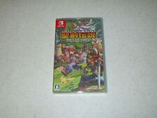 Seiken Densetsu Collection Nintendo Switch Japan Import Sealed