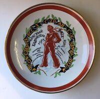 Antique 1920 Russian Soviet Propaganda Large Porcelain Plate Sergei Chekhonin