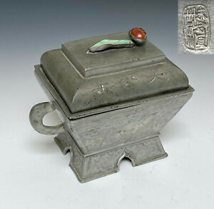 Antique Chinese Dragon Censer Pewter Jade Agate Marked Qing 19th Jadeite Ruyi