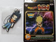 Dragon Ball Z DBZ Banpresto Ichiban Kuji WCF Keychain Strap Rubber #No.17