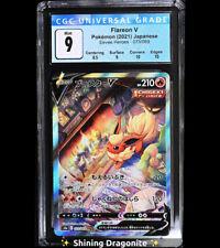 CGC 9 MINT - Flareon V - Eevee Heroes 071/069 S6a SR FULL ALTERNATE ART Pokemon