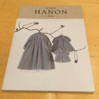 HANON DOLL SEWING BOOK Blythe Outfit Clothes Patterns written by JP/English