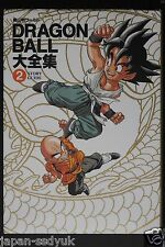 "JAPAN Dragon Ball Daizenshuu ""Story Guide"" Akira Toriyama World vol.2"