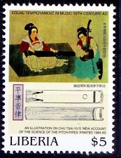Liberia MNH, Music Instrument, pipe organs Science Printed in 1584, Millennium