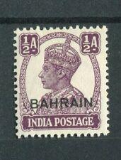 Bahrain KGVI 1942-45 half-anna purple SG39 MNH