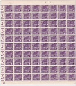 """Arbeiter Mi.Nr. 944 im Bogen """"Walze""""  mit DZ 4 negativ, Feld 1"""