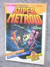 SUPER METROID Guide Book SFC KB*