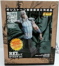 FIST OF THE NORTH STAR : REI POLYSTONE MODEL MADE BY KAIYODO