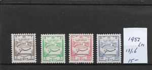 LIBYA  @  1952  Postage Due    - Nice Priced @ Lib.115