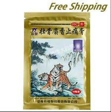 10 bags Zhuang Gu She Xiang Gao ZhiTong Tie Pain Relieving 100 Patches China