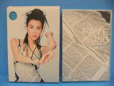 Faye Wong Karaoke 2000 Import DVD EMI Hong Kong With Postcards NM Disc EMI RARE