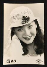 恬妞 old Hong Kong / TAIWAN Actress TIEN NIU black & white studio photo