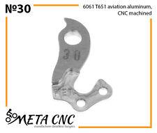 Derailleur hanger № 30, META CNC, analogue PILO D69