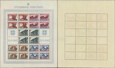 Serbia Full Sheet - MNH Stamps D484