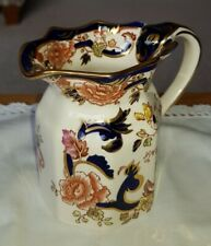 Masons Blue Mandalay Hydra Small Jug 4.5""
