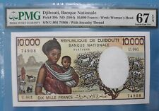 1984 Djibouti 10000 Francs PMG67 EPQ SUPERB GEM UNC <P-39b>