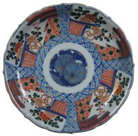 19th Century Japanese Meiji Imari Porcelain Painted Charger Scalloped Trim Plate