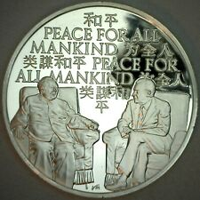 1972 Richard Nixon Presidential Journey For Peace to China Silver Medal Mankind