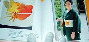 Japanese OBIDOME (sash band for KIMONO) book japan obi clip fastener #0071