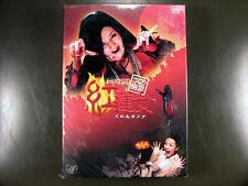Japanese Drama Guren Onna DVD