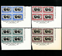 US 1947 Cipex Official Exhibition Inverted Center Stamp Block Of 4
