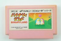 Binary Land NES HUDSON Nintendo Famicom From Japan