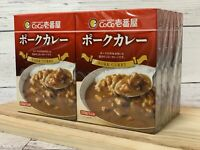 5 Pieces Japan CoCo Ichibanya  Curry House Retort Pack Packets Rice 220g Pork